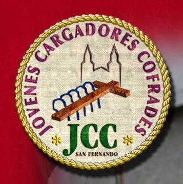 Resultado de imagen de JCC SAN FERNANDO