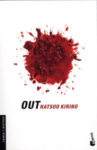 OUT. Natsuo Kirino
