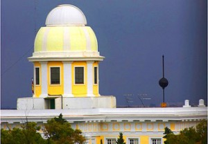 Cúpula del Observatorio, en una fotografía reciente.